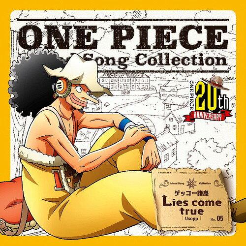 產品詳細資料,日本Yahoo代標 日本代購 日本批發-ibuy99 ONE PIECE Island Song Collection ゲッコー諸島: Lies com…