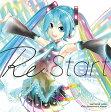 HATSUNE MIKU 10th Anniversary Album「Re:Start」 [通常盤][CD] / オムニバス