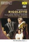 ヴェルディ: 歌劇「リゴレット」 [廉価版][DVD] / プラシド・ドミンゴ (テノール)