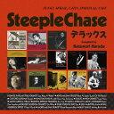 スティープルチェイス・デラックス [完全限定盤][CD] / オムニバス