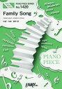 楽譜 Family Song 星野源 (PIANO PIECE SER...