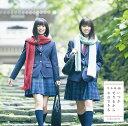 楽天乃木坂46グッズいつかできるから今日できる [CD+DVD/TYPE-A][CD] / 乃木坂46