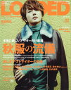 LOADED VOL.32 【表紙】 西島隆弘(AAA) (メディアボーイムック)[本/雑誌] / メディアボーイ