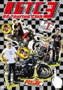 RG ツーリングクラブ 3[DVD] / バラエティ (レイザーラモンRG / チュートリアル 他)