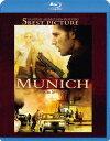 ミュンヘン[Blu-ray] / 洋画