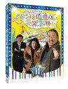 ロバートの秋山竜次音楽事務所 (II)[DVD] / バラエティ (ロバート)