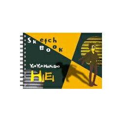 【ヒサゴ】HG9224 幽☆遊☆白書 図案スケッチブック 飛影[グッズ]