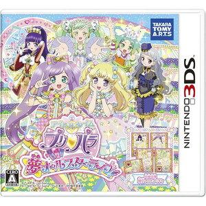 アイドルタイムプリパラ 夢オールスターライブ![3DS] / ゲーム