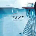 TEXT[CD] / リコチェットマイガール