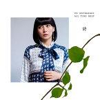 KO SHIBASAKI ALL TIME BEST 詩[CD] / 柴咲コウ