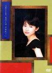 小川範子ひとり芝居「あのこは だあれ?」[DVD] / 小川範子