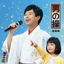 男の操 音楽集[CD] / オムニバス (浜野謙太、他)