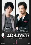 「AD-LIVE 2017」 第1巻 (鈴村健一×てらそままさき)[DVD] / 舞台 (鈴村健一、てらそままさき)