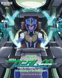 劇場版 機動戦士ガンダム00 -A wakening of the Trailblazer- 4K ULTRA HD Blu-ray  / アニメ