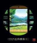 刀剣乱舞-ONLINE-近侍曲集 其ノ一[CD] / 志方あきこ/母里治樹 (Elements Garden)