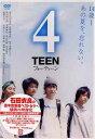 【送料無料選択可!】4TEEN スペシャル・エディション / TVドラマ
