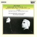 UHQCD DENON Classics BEST ブラームス: 交響曲第2番、ハイドンの主題による変奏曲 他 [UHQCD][CD] / ルドルフ・ケンペ (指揮)/ドレスデン・シュターツカペレ