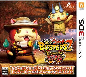 妖怪ウォッチバスターズ2 秘宝伝説バンバラヤー マグナム[3DS] / ゲーム