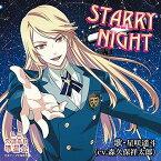 空想TVアニメ主題歌CD【私立天淵高校準星会 STARRY NIGHT】[CD] / 森久保祥太郎