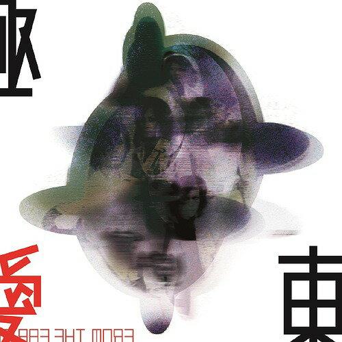 ロック・ポップス, アーティスト名・は行  I LOVE YOU Blu-spec CD2 CD BUCK-TICK