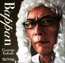 Bappan[CD] / George Tokoro (所ジョージ)