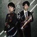 MIZUTANI×TAIRIKU[CD] / TAIRIKU (TSUKEMEN)、水谷晃