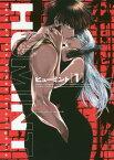 HUMINT(ヒューミント) 1 (ヤングマガジンKC)[本/雑誌] (コミックス) / マツリ/著