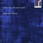 プロイセンのサロン音楽[CD] / クラシックオムニバス
