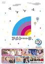 アメトーーク! DVD 40[DVD] / バラエティ (雨