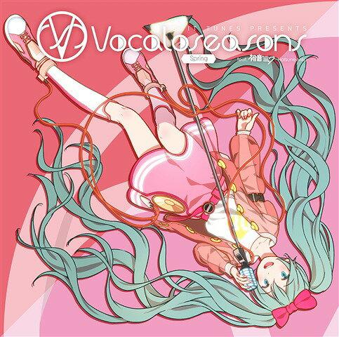 ロック・ポップス, アーティスト名・あ行 EXIT TUNES PRESENTS Vocaloseasons feat. SpringCD