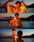 あくび 杉野遥亮ファースト写真集[本/雑誌] (単行本・ムック) / 田尾沙織/撮影