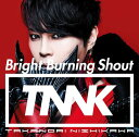 Bright Burning Shout [通常盤][CD] / 西川...