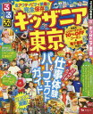 るるぶキッザニア東京 (るるぶ情報版)[本/雑誌] / JTBパブリッシング