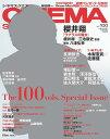 CINEMA SQUARE (シネマスクエア) vol.10...