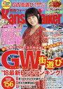 Kansai Walker 2018年5/8号 【表紙】 桜井日奈子[本/雑誌] (雑誌) / KADOKAWA - CD&DVD NEOWING