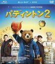 パディントン2 ブルーレイ+DVDセット[Blu-ray] / アニメ...