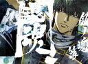 銀魂. 銀ノ魂篇 2 [完全生産限定版][Blu-ray] / アニメ