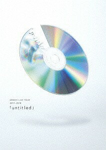 ARASHI LIVE TOUR 2017-2018「untitled」 [通常版][DVD] / 嵐
