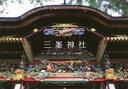 三峯神社[本/雑誌] / 山崎エリナ/写真 三峯神社協力