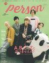 TVガイド PERSON Vol.69 【表紙&巻頭】 A.B.C-Z (TOKYO NEWS MOOK)[本/雑誌] (単行本・ムック) / 東京ニュース通信社