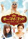オー・マイ・ゴッド〜私が突然ご令嬢!?〜 DVD-BOX 1[DVD] / TVドラマ