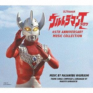 ウルトラマンタロウ 45th Anniversary Music Collection[CD] / 特撮 (音楽: 日暮雅信)