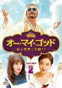 オー・マイ・ゴッド〜私が突然ご令嬢!?〜 DVD-BOX 2[DVD] / TVドラマ