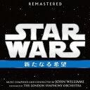 スター・ウォーズエピソードIV/新たなる希望 オリジナル・サウンドトラック [Blu-spec CD2][CD] / サントラ