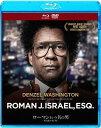 ローマンという名の男 -信念の行方- ブルーレイ&DVDセット[Blu-ray] / 洋画