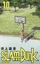 CD&DVD NEOWINGで買える「SLAM DUNK 新装再編版 10 (愛蔵版コミックス[本/雑誌] (コミックス / 井上雄彦/著」の画像です。価格は648円になります。