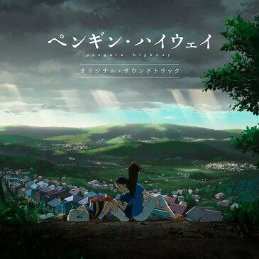 「ペンギン・ハイウェイ」オリジナル・サウンドトラック[CD] / アニメサントラ (音楽: 阿部海太郎)