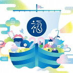 ALL TIME BEST 〜福耳 20th Anniversary〜[CD] / 福耳