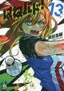はねバド! 13 (アフタヌーンKC)[本/雑誌] (コミックス) / 濱田浩輔/著