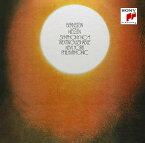 ニールセン: 交響曲第4番「不滅」&第2番「4つの気質」 [期間生産限定盤][CD] / レナード・バーンスタイン (指揮)/ニューヨーク・フィルハーモニック